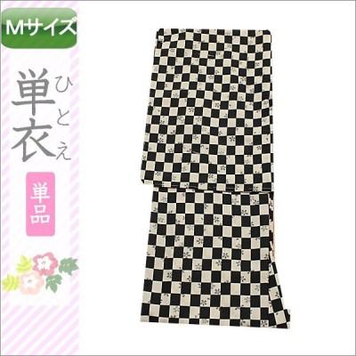 洗える着物(単衣・小紋)T-16-13.黒色地に市松と桜柄の着物 Mサイズ
