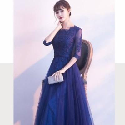 パーティードレス 結婚式 お呼ばれドレス 20代 30代 40代 袖あり ロング レース 黒ロングワンピース 大きいサイズ ぽっちゃり服