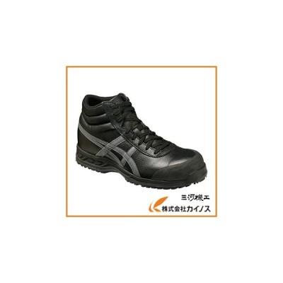 アシックス ウィンジョブ71S ブラックXガンメタリック 23.0cm FFR71S.9075-23.0