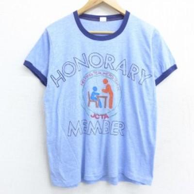 古着 半袖 ビンテージ Tシャツ 80年代 80s HONORARY メンバー クルーネック USA製 薄青 ブルー 霜降り Mサイズ 中古 メンズ Tシャツ 古着