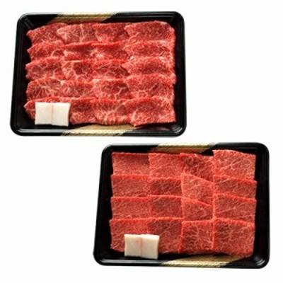 肉 牛肉 お取り寄せ前沢牛 焼肉 霜降り 詰合せ 600g 有限会社前沢牛オガタ