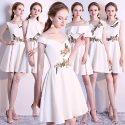 パーティードレス ミモレ丈ドレス エレガントスタイル 大人の魅力 高級刺繍 花柄 ウェディングドレス 6タイプ ホワイト色