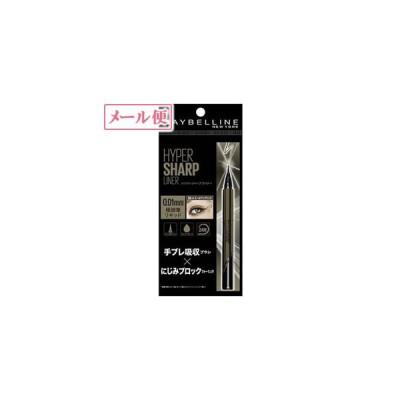 [定形外郵便] メイベリン ハイパーシャープ ライナー R #BK-4 カーキアンブラック 0.5g (アイライナー)