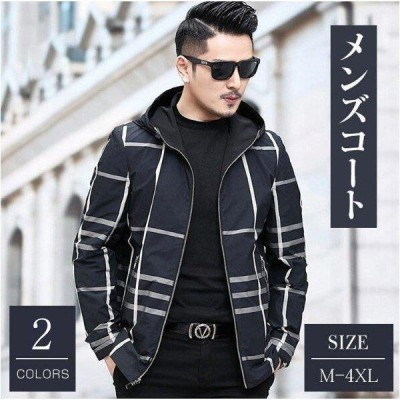 ジャケット メンズ  メンズコートフード付き リバーシブル ジャケット 合わせやすい トップス アウター ロングコート 通勤 カジュアル シンプル