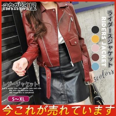 レディース ジャケット 革ジャン ライダースジャケット ジャンパー バイク レザージャケット シングル PU革 レザー 革コート 大きいサイズ PU