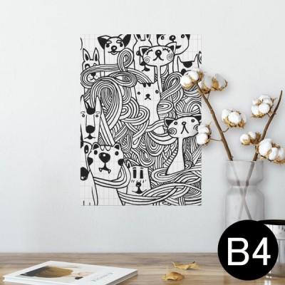 ポスター ウォールステッカー シール式 257×364mm B4 写真 壁 インテリア おしゃれ wall sticker poster 動物 犬 猫 イラスト 010274