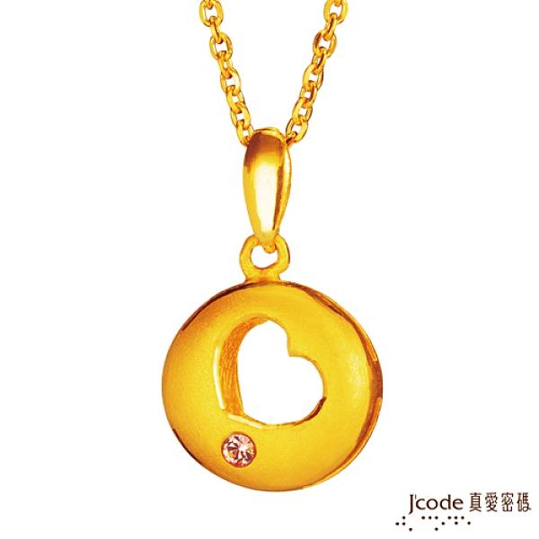 J'code真愛密碼-洞悉愛情 黃金項鍊