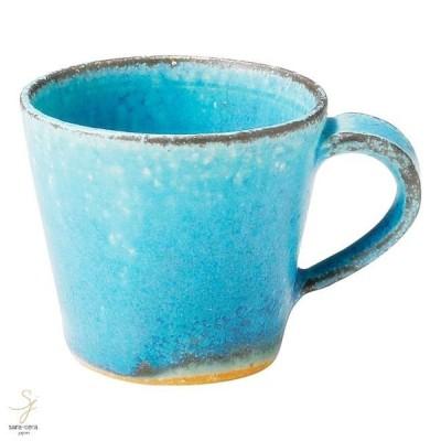 和食器 信楽焼 トルコブルーマット 青彩釉 エスプレッソカップ プチ おうち カフェ 食器 陶器 しがらき焼 らいすぼ〜る 春日井 軽井沢