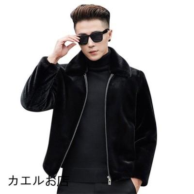 ムートンジャケット メンズ ライダースジャケット ボアジャケット黒 ショート丈 メンズ 折襟 カジュアル防寒コート裏起毛 あったかアウター