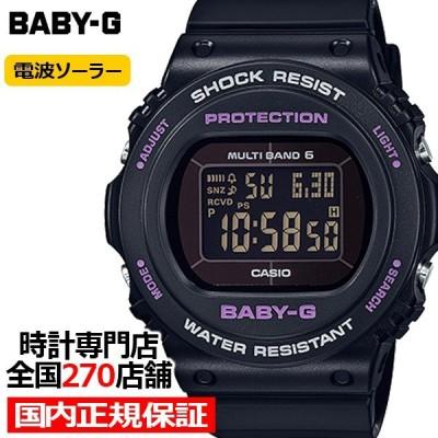 BABY-G ベビージー BGD-5700-1JF レディース 腕時計 電波 ソーラー デジタル ブラック 反転液晶 20気圧防水 国内正規品