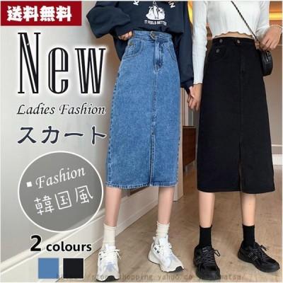 2色 デニム生地 ロング丈 Aライン ウエストゴム ハイウエスト 体型カバー  韓国風 ロングスカート ファッション