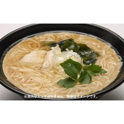 島愛麺(1食入り10袋セット)