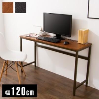 スマートデスク 120 DK-120DBR ローテーブル 在宅ワーク 在宅勤務 テレワーク ワークデスク オフィスデスク 机 つくえ パソコンラック 学