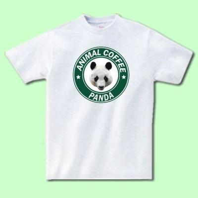 名入れ文字入れアニマルコーヒーTシャツ パンダ真顔