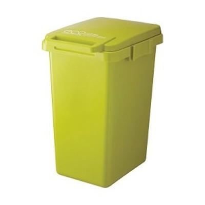 リス 日本製 ゴミ箱 フタ付き コンテナスタイル2 グリーン 45L CS2-45J GCON142