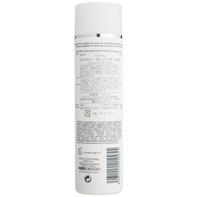 エステダム モイスチャー クレンジングミルク 200ml