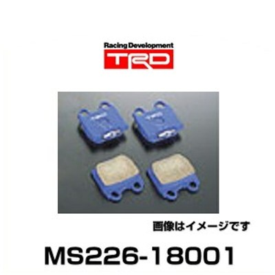 TRD MS226-18001 ブレーキパッド Blue リヤ 86(ZN6(GT、GT Limited))