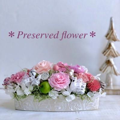 花プレゼント プリザーブドフラワー 母の日 結婚祝い 退職祝い 誕生日花 ピンク系 ナチュラル