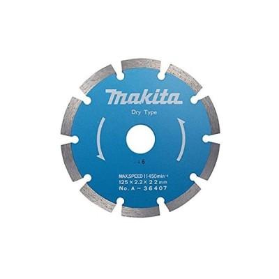 マキタ(Makita) ダイヤモンドホイール 石材用 フラット型 外径125mm A-36407