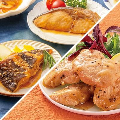 美味まるごと魚三昧と旨い!ヘルシー肉おかず 定期コース(年12回)