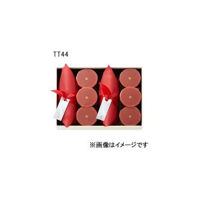 たねや 涼菓詰合せ TT44(トマトゼリー 6個、たねや寒天トマト 2個)<夏季限定>※夏期クール便推奨
