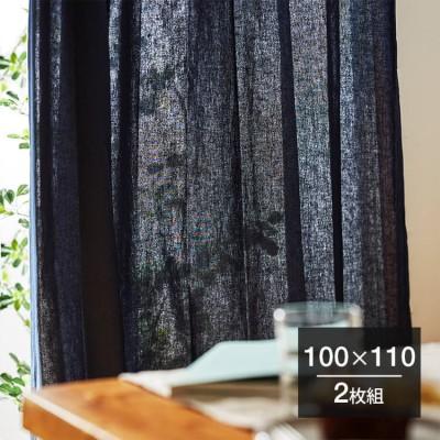 [ネイビー] 2枚組 コットンリネンカーテン 高さ調節可 受注生産商品