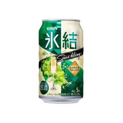 【リニューアル発売 順次切替】キリン氷結 シャルドネスパークリング350mlx6本