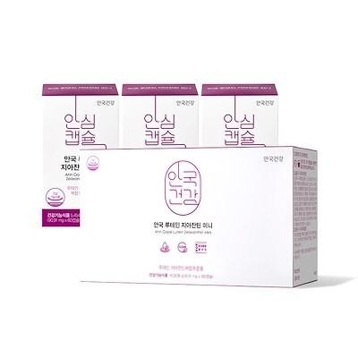 安国健康ルテインジアジャンチンミニ(180カプセル)/栄養剤/韓国発送