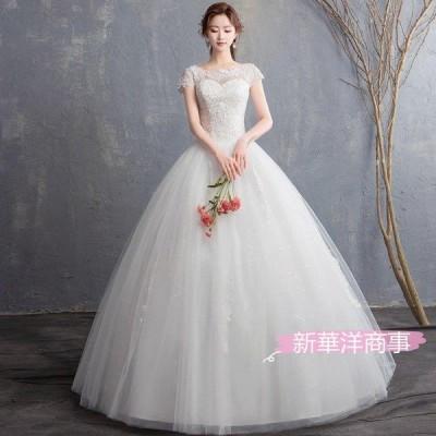 ウェディングドレス 袖あり 白 安い 結婚式  花嫁 二次会 パーティードレス 秋 短袖 編上げ  レースアップ プリンセスライン ウエディング 大きいサイズ