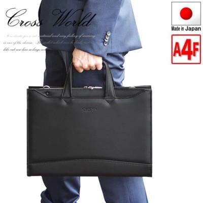 ビジネスバッグ メンズ ブリーフケース A4ファイル 日本製 豊岡製鞄 大開き 牛革握り YKKファスナースマート スリム ビジネス 通勤 黒 ブラック CWH191211-09