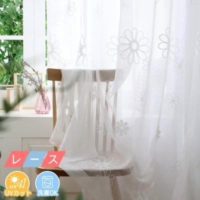 レースカーテン花柄 安い 1枚 レースカーテン お得サイズ おしゃれ 子供部屋 送料無料 幅60cm〜150cm 丈60cm〜260cm
