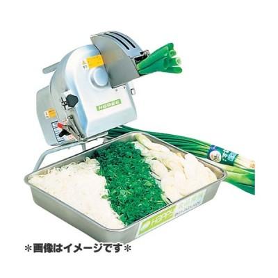 業務用GYHappy ハッピー 食品スライサー ネギー OHC-13