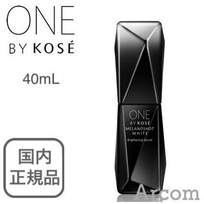 ONE BY KOSE (ワンバイコーセー) メラノショット ホワイト D  (薬用美白美容液) レギュラーサイズ 40mL