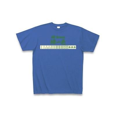 麻雀の役 緑一色 緑ロゴ Tシャツ Pure Color Print(ミディアムブルー)