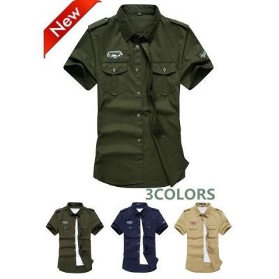 半袖シャツ メンズ ミリタリーシャツ 半袖 半袖シャツ カジュアルシャツ アーミーシャツ ワークシャツ コットン 3色