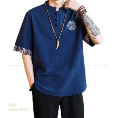 シャツ メンズ 綿麻 和服風 刺繍 ゆったり 日よけ おしゃれ トップス かっこいい コート 民族風 夏 紫外線対策 七分袖 薄手アウター 大きいサイズ