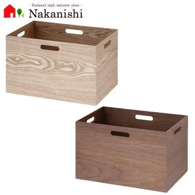 【突板スタッキングボックス L−H 14041・14053】収納ボックス・インテリアボックス・カラー2色(ナチュラル・ブラウン)