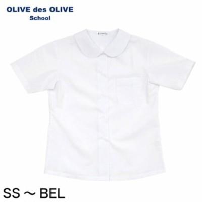 スクールシャツ 半袖 女子 透けにくい 制服 丸襟 ノーアイロン SS~BEL