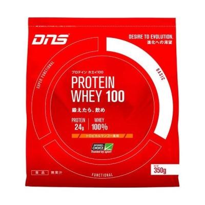 ディーエヌエス(DNS) プロテインホエイ100 トロピカルマンゴー風味 350g D11001110504 筋トレ トレーニング タンパク質 whey100 ホエイプロテイン