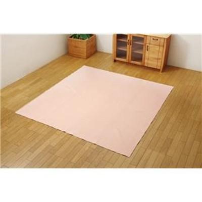 ds-1725396 ラグマット カーペット 1.5畳 洗える 無地 ピンク 約130×185cm 裏:すべりにくい加工 (ホットカーペット対応) (ds1725396)