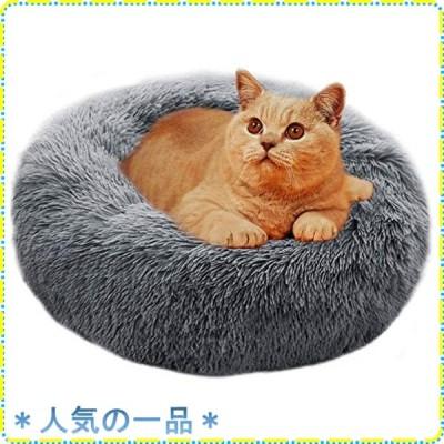 猫用・犬用 ペットクッション ペットベッド ペットソファ 丸型 超ふわふわ もこもこ 滑り止め 水洗い 暖かい (5
