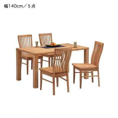 天然木のダイニングテーブルセット<4人用/6人用>