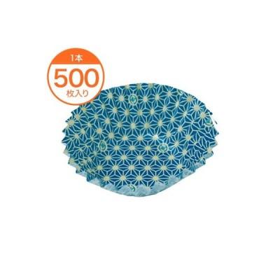 紙ケース / フードケースペーパーラミ麻の葉青9F