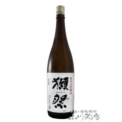 獺祭 ( だっさい ) 純米大吟醸45 1.8L / 山口県 旭酒造株式会社 日本酒 プレゼント 70代 ギフト