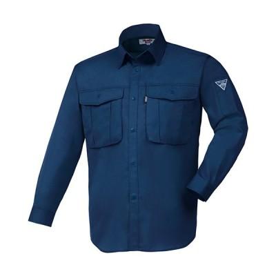 ジーベック(XEBEC) プリーツロンミニ長袖シャツ 10/紺 1293 作業服 作業着 ワークウエア ワークウェア メンズ レディース