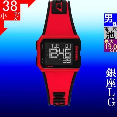 腕時計 メンズ ディーゼル(DIESEL) チョップド(CHOPPED) デジタル 四角形 ポリウレタンベルト レッド/ブラック/レッド色 15QDZ1923 / 当店再検品済