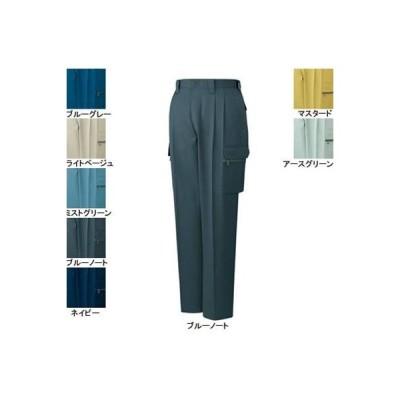 作業服 作業着 秋冬用 ズボン 自重堂 42002 ツータックカーゴパンツ 82・ブルーノート032