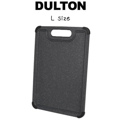 PPカッティングボード L ダルトン DULTON まないた まな板 プラスチック 樹脂 グレー おしゃれ シンプル 軽い 軽量 薄い スリム 洗いやすい 大き