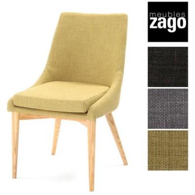 家具 インテリア ダイニングチェア 食卓椅子 イス いす 腰掛け 2脚セット 木製 食卓用 ダイニング クッション 代引不可