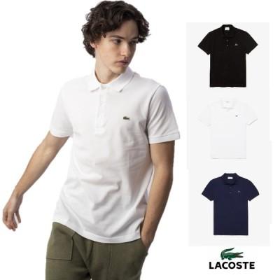 『ネコポス便対応商品(1点まで)』 ラコステ スリムフィット ソリッド ポロシャツ (半袖) PH7937L メンズ